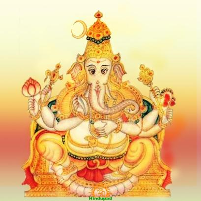 Kshipraprasada Ganapati, 20th Form of Ganesha
