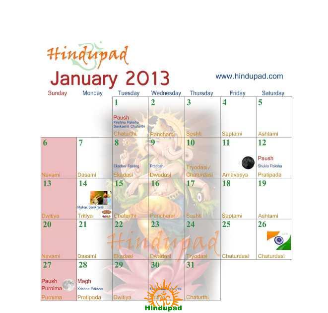 Hindupad Calendar 2013