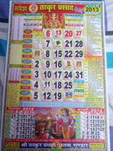 are three types of Rupesh Thakur Prasad Calendars for the year 2013