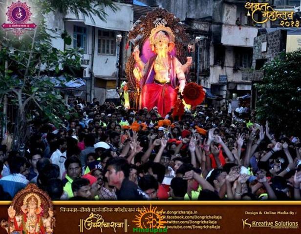 Dongricha Raja 2013 Ganesha