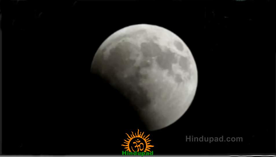 """chandra grahan 2015 dates and time in bangalore And, the last time the """"blue moon"""" occurred was in 2015 ie in july  the ngo  will also dispel myths about the chandra grahan among people."""