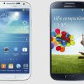 El Samsung Galaxy S IV ya es oficial: Estas son sus características