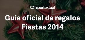 Ya está aquí la Guía de Regalos 2014 de Hipertextual