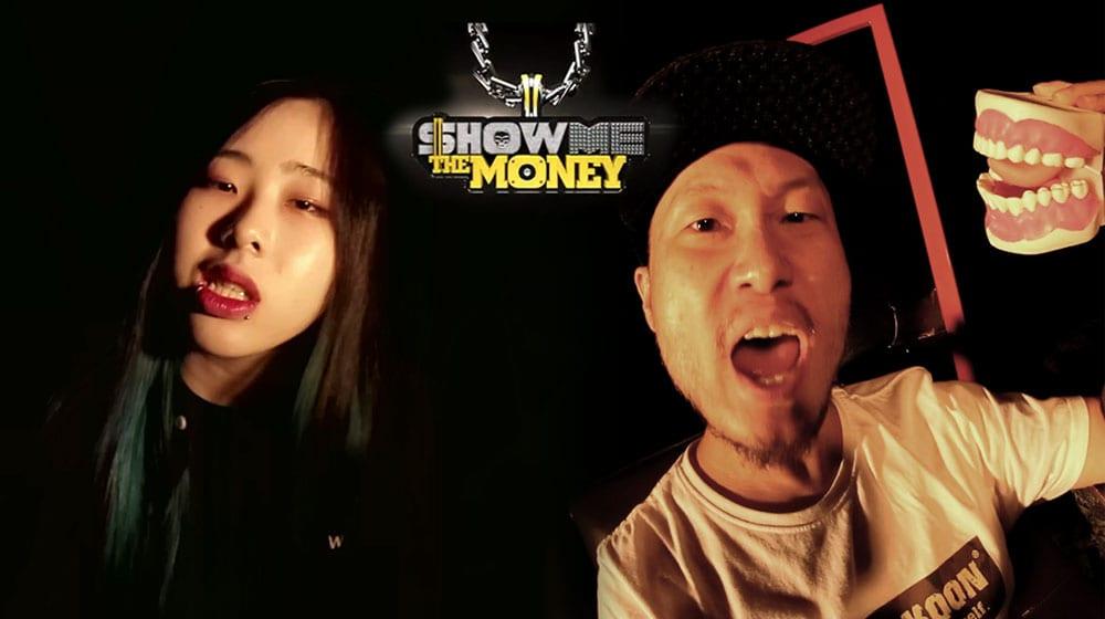 MC Meta - Show Me The HipHop (Feat. Choi Sam)