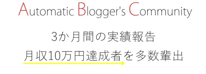 ABC_報告