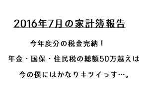 2016080103