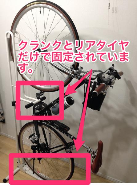 Hiroyaki cyclelocker stand003