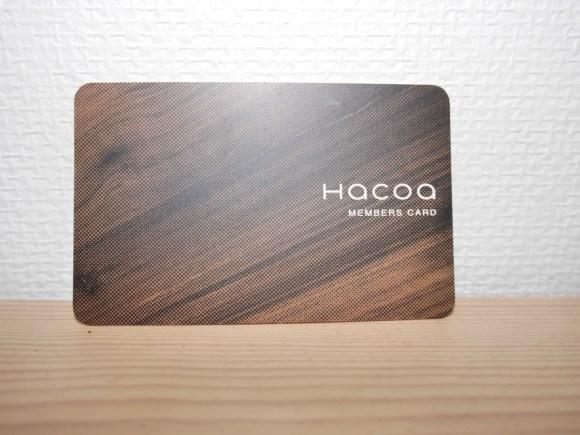 Hiroyaki hacoa wooden seal case011