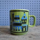 green Hornsea Pottery mug