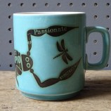 Vintage Hornsea Scorpio mug | H is for Home