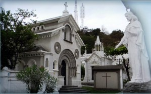 General Cemetery of Guayaquil