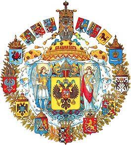 Het wapen van de Romanovs
