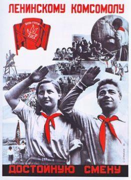 Poster van de Komsomol, de jeugdafdeling van de Communistische Partij