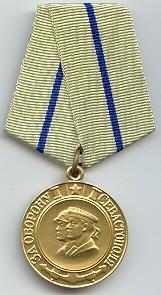 Medaille voor de verdediging van Sebastopol