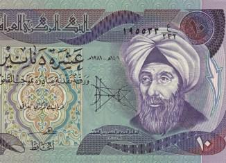 Alhazen op een Iraaks bankbiljet