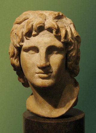 Buste van de jonge Alexander (British Museum)