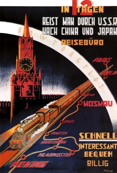 Affiche China/Japan in 12 dagen, P. Merinov, ca. 1930