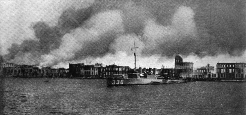 De vernietiging van Smyrna (1922)