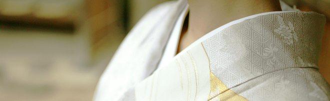 HISUI TOKYO Waso- Kimono Dressing