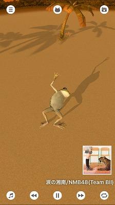 カエルのダンス