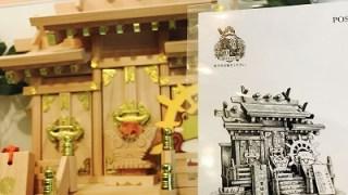 6月のひより。流行通信~カエル神社なポストカード~