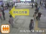 アプリに配信した日吉駅の画像