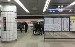 イベントの開催日(2017年3月4日)、まずは東急線から相鉄線横浜駅へ