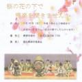20170315takata_gagaku012