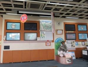 鶴見川のすべてが楽しく学べる「鶴見川流域センター」は小机駅から徒歩約10分