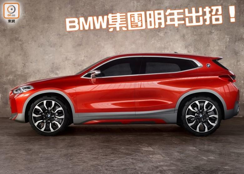 BMW集團2018年前推40款新車 即時新聞 生活 on.cc東網