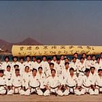 1988camp-02