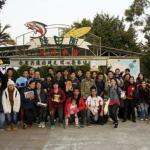 20111227 Xmas Party (1)