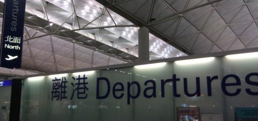 Departure zone before security and immigration