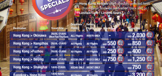 hk airlines pack and go
