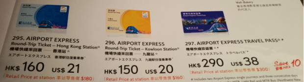 DUTY FREE AIRPORT EXPRESS