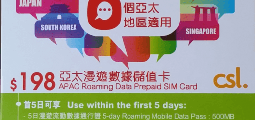 China-SIM-7-Connect APAC