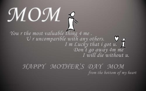 Medium Of Happy Mothers Day Daughter
