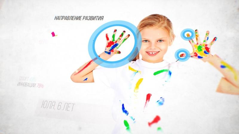 генетик тест по отпечаткам пальцев