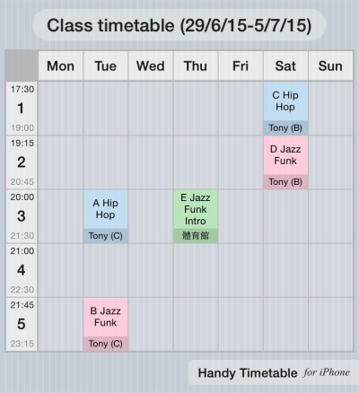 DANCE CLASS SCHEDULE | HONG's dance & lifestyle