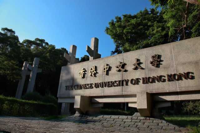 CUHK Admission Interview