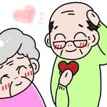 バレンタインのレクリエーションで高齢者におやつ作りと体操ってどう?
