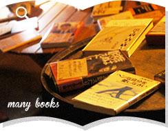 160604_bookstama5