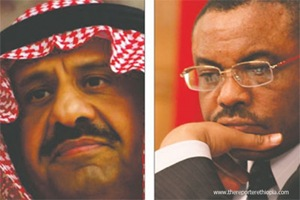 Saudi Prince Khalid bin Sultan and Ethiopian Prime Minister Hailemarlam Desalegn