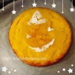 超簡単・ハロウィンにも最適パンプキンケーキの作り方レシピ