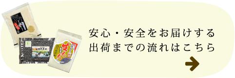 mochi_27
