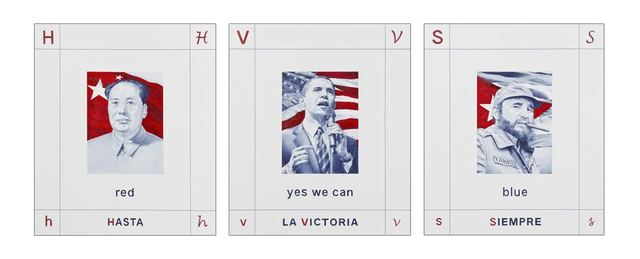 https://www.artsy.net/artwork/giuseppe-stampone-hasta-la-victoria-siempre-1
