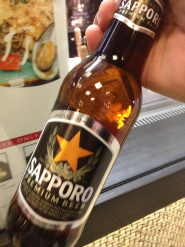 A Japanese beer for Carl