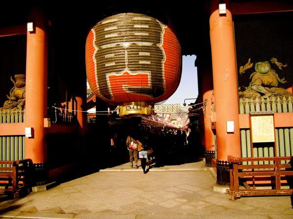 Viaje a Japon: Tokyo Asakusa