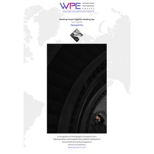 WPE 2019 second