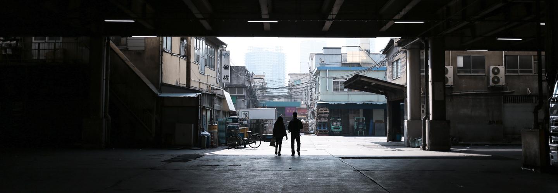1440x550px_Tokyo